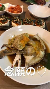 昨日食べたカニかに蟹〜〜〜🦀の写真
