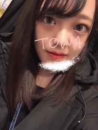 皆さん、こんばんは〜(੭ˊ꒳ˋ)੭の写真