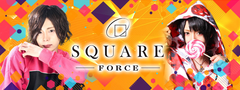 SQUARE FORCEメインビジュアル