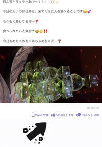 ゾロ目ー!!!誰かコメント7件くれ!!!wwwの写真