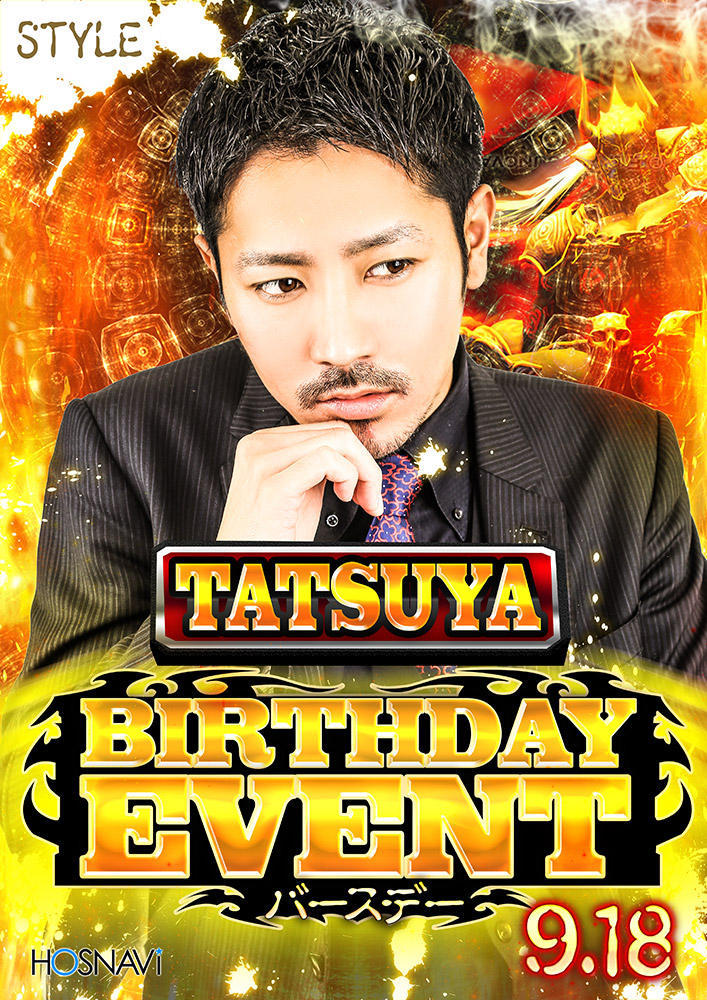歌舞伎町clubStyleのイベント「金城竜也バースデー 」のポスターデザイン