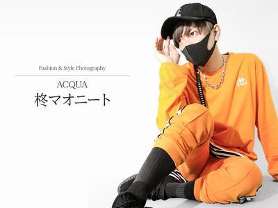 ニュース「Fashion & Style ACQUA 柊マオニート」