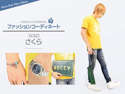 ニュース「ファッションコーディネート さくら」