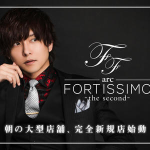 arc -FORTISSIMO the second-求人写真1