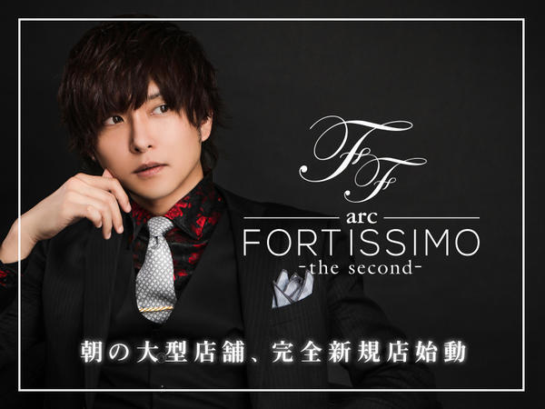 arc -FORTISSIMO the second-求人写真