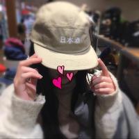 面白い帽子見つけた〜🍶💓の写真