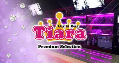 Tiara Premium Selection