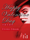★HAPPY VALENTINE DAY★