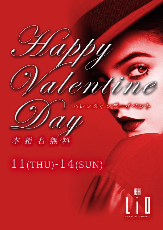 thumb ★HAPPY VALENTINE DAY★