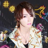 千葉ホストクラブのホスト「輝夜」のプロフィール写真