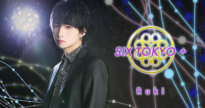 歌舞伎町}ホストクラブ「SIX TOKYO +」のメインビジュアル