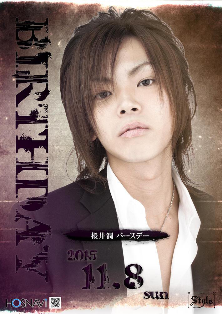 歌舞伎町clubStyleのイベント「桜井潤バースデー」のポスターデザイン