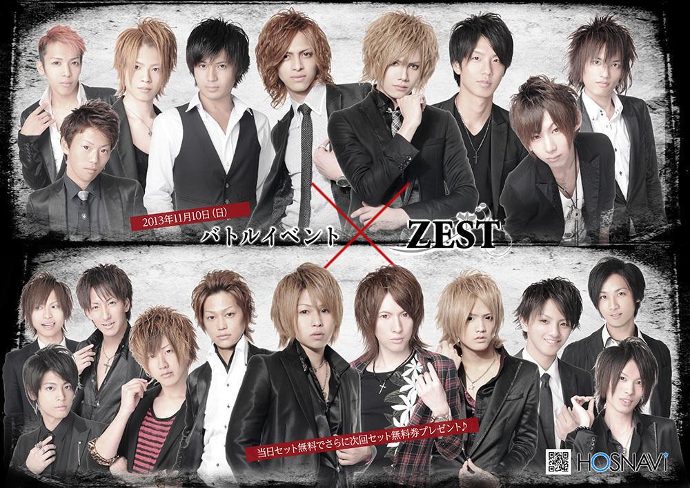 歌舞伎町ZESTのイベント「バトルイベント」のポスターデザイン