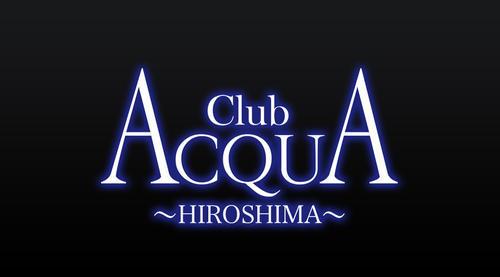 広島ホストクラブ「ACQUA -HIROSHIMA-」のメインビジュアル