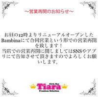 〜5月10日(日)の営業について〜写真1