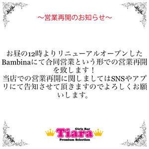 〜5月10日(日)の営業について〜の写真1枚目