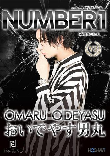 歌舞伎町ホストクラブarc -PIANISSIMO-のイベント「6月度ナンバー1」のポスターデザイン