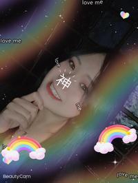 キレイ……の写真