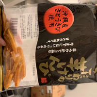 芋けんぴ美味しいですよね〜!^_^