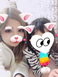 おやすみ〜の写真
