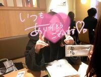 コンバンハ(´,,•ω•,,)ノ))☆☆の写真