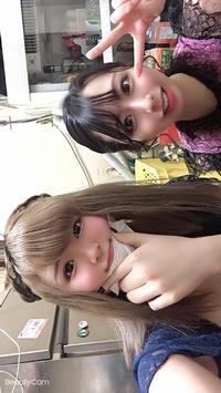 こんばんわ!の写真