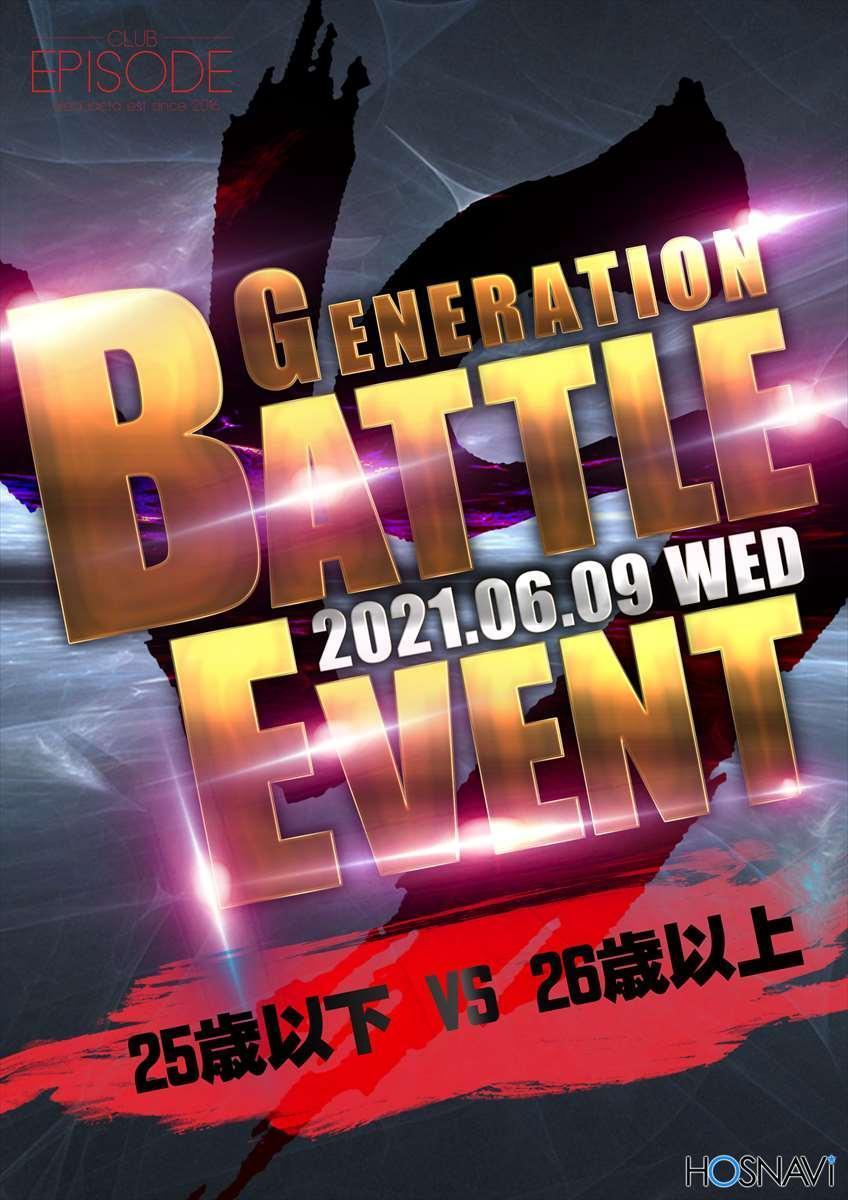歌舞伎町EPISODEのイベント「GenerationBattleEvent」のポスターデザイン