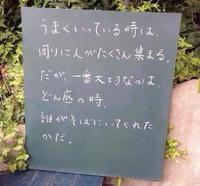 わぁーおΣ ( ˙ㅿ˙ ノ)ノ⚡の写真