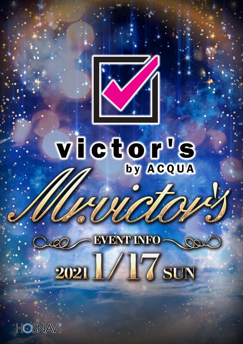 歌舞伎町Victor'sのイベント「Mr.victor」のポスターデザイン