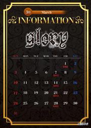 3月度カレンダー