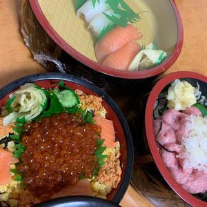 今日はお寿司屋さん!!😙の写真1枚目