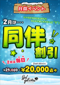 1/27(月)本日のラインナップ♡写真1