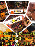 《 〜 SMILEY HALLOWEEN         PARTY NIGHT🎃〜 》