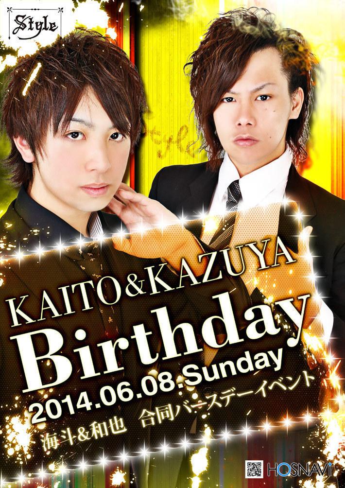 歌舞伎町clubStyleのイベント「和也&海斗 合同バースデー」のポスターデザイン