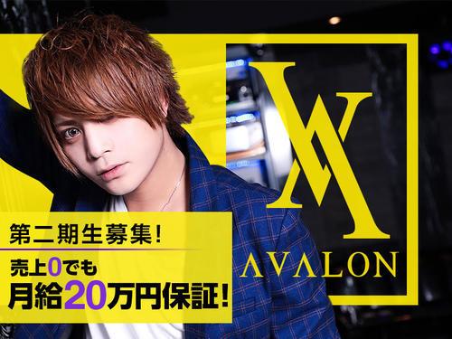 歌舞伎町AVALON「今の自分に満足ですか・・・?」