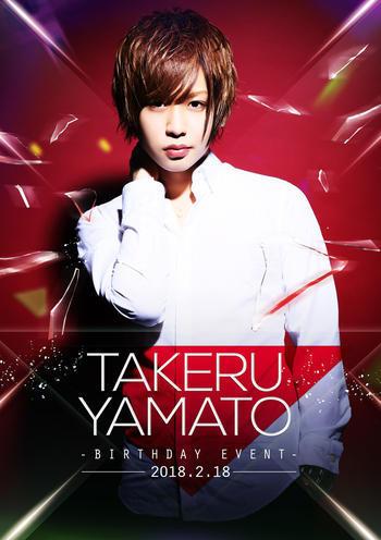 歌舞伎町ホストクラブACQUAのイベント「ヤマトタケルバースデー」のポスターデザイン