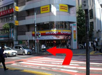 No9道案内写真4