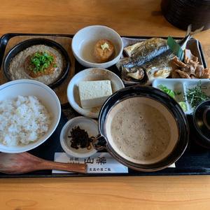 いつかの箱根♨️の写真2枚目