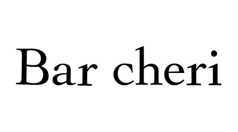 Bar cheriのメインビジュアル