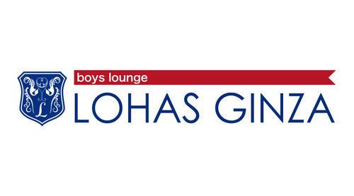 銀座ボーイズバー「LOHAS GINZA」のメインビジュアル