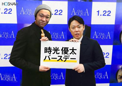 歌舞伎町ホストクラブACQUAのイベント「時光優太バースデー」のポスターデザイン