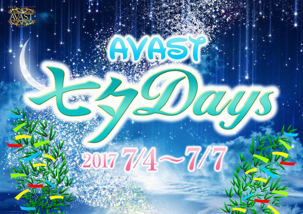 歌舞伎町AVASTのイベント「七夕Days」のポスターデザイン