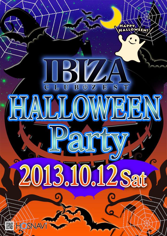 歌舞伎町ZEST 3部 -IBIZA-のイベント「ハロウィン」のポスターデザイン