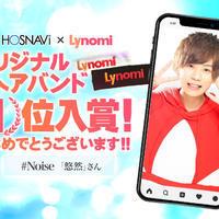 ニュース「Lynomiライバー「悠然」さん、オリジナルヘアバンドGET!」