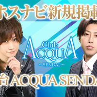 ニュース「カリスマ「仙台」に降臨!!ACQUA ~SENDAI~ホスナビ新規掲載!!」
