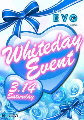 歌舞伎町EVOのイベント'「ホワイトデー」のポスターデザイン