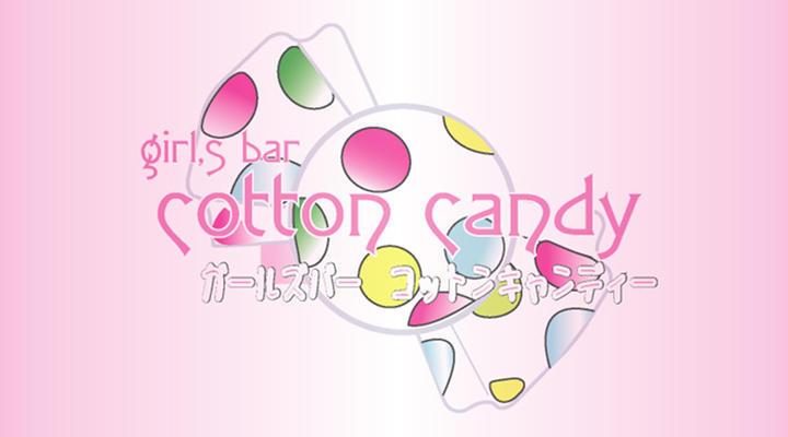 shop-img Cotton Candyのメインビジュアル