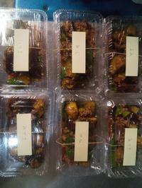 テキトー麻婆茄子の写真