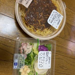 お昼ご飯!の写真1枚目