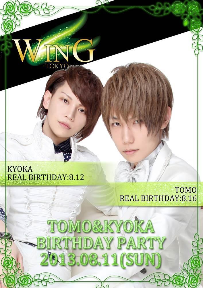 歌舞伎町WINGのイベント「TOMO、京香 合同バースデー」のポスターデザイン